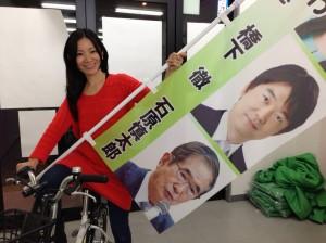 yuki_jitensya