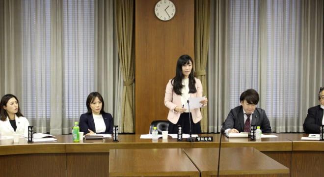 教育子供予算委員会
